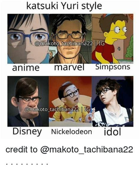 Nickelodeon Memes - 25 best memes about makoto makoto memes