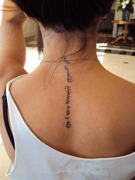 back of the neck tattoos spine tattoos for quotes quotesgram