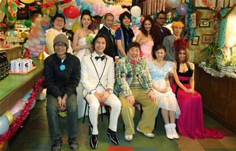 Handsome Suit 2008 Film Handsome Suit 2008