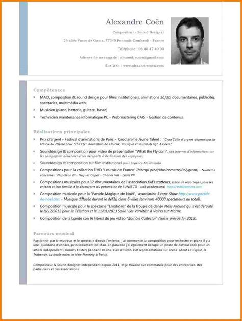 Lettre De Présentation Résumé 11 Pr 233 Sentation D Un Cv Modele Lettre