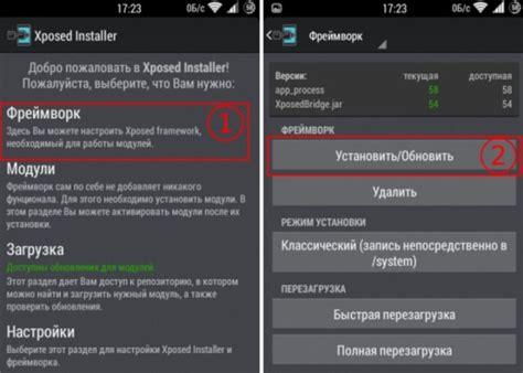 xposed installer apk xposed installer apk zippyshare