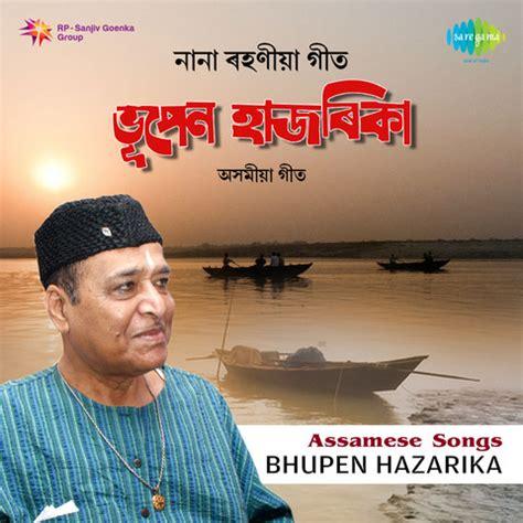 asames song assamese songs by bhupen hazarika songs download assamese