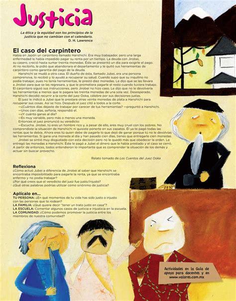imagenes de justicia para niños de primaria 104 mejores im 225 genes sobre valores y virtudes en pinterest