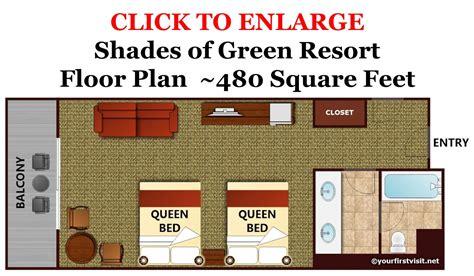 Bedroom Furniture Orlando review shades of green resort at walt disney world