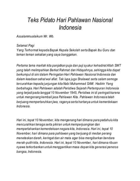 biography tentang pahlawan dalam bahasa inggris teks pidato hari pahlawan nasional indonesia