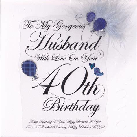 Happy 40th Birthday Quotes For Husband Happy 40th Birthday Husband My Blog