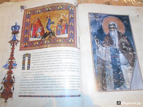 Святой источник серафим саровский фото