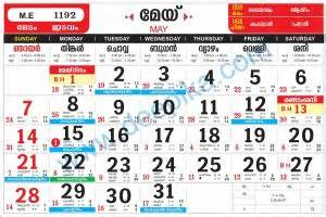 Calendar 2018 Pdf Malayalam Manorama Calendar 2017 May Printable Pages