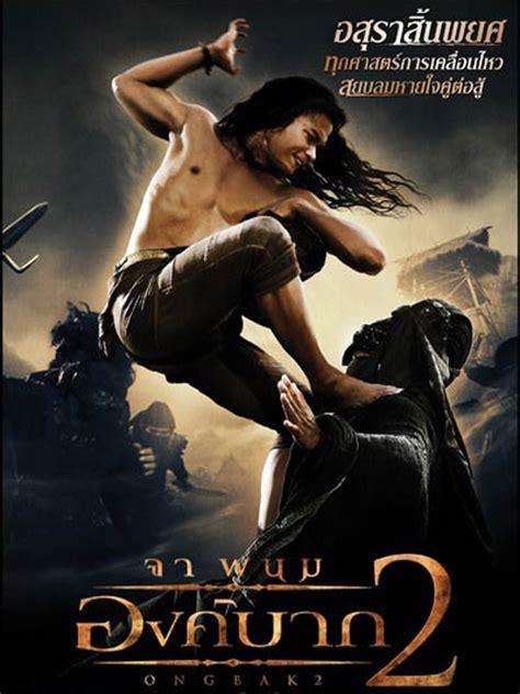 film ong bak complet 3 affiche du film ong bak 2 la naissance du dragon
