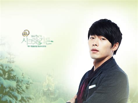 film korea secret garden secret garden korean drama images secret garden hd