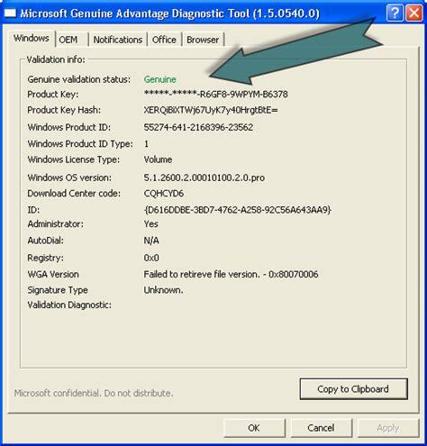 Cara Membuat Windows Xp Menjadi Genuine Dan Bisa Diupdate   cara merubah windows xp menjadi genuine dedendeni75blog