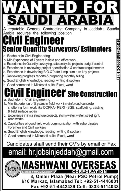 design engineer jobs for civil civil engineer site construction job jeddah general