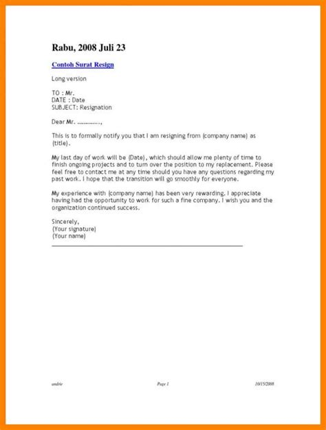 Contoh Personal Letter Introduction contoh letter of introduction 28 images 100 original