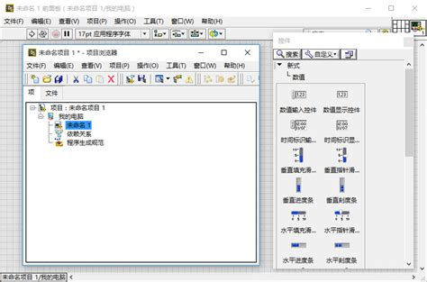 labview full version free download ni license activator labview