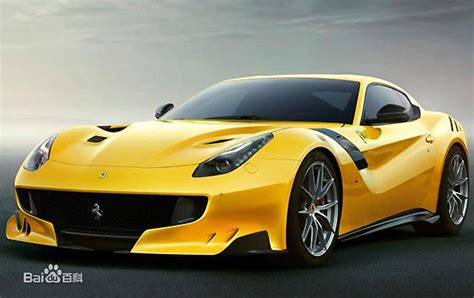 Top 10 fastest cars in the world   China.org.cn