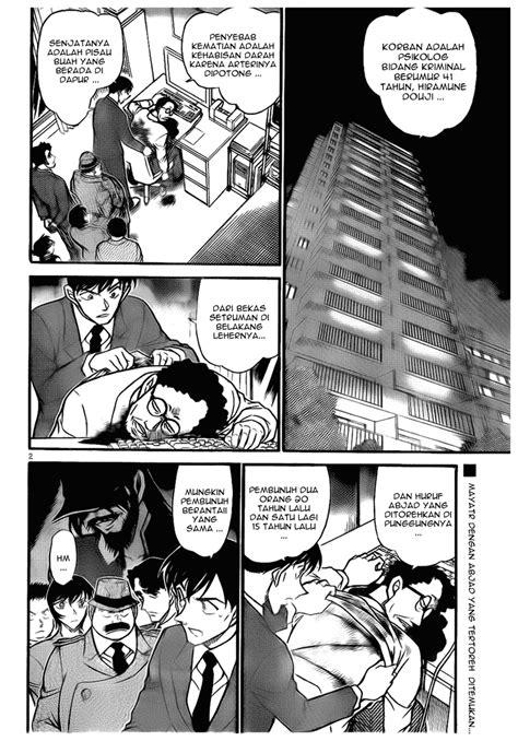 Komik Mc Takamiya Satoru 6 comic detective conan indonesia chapter 671 hubungan mania club wallpapers