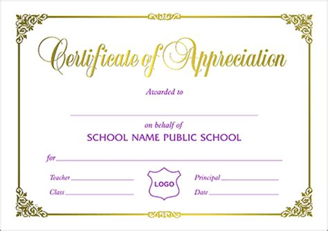 sle certificate of appreciation certificates a5 size certificate of appreciation