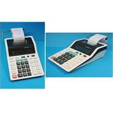 Kalkulator Canon Colour printing calculator price harga in malaysia kalkulator