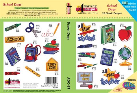 format cd rom school days embroidery designs by amazing designs on a