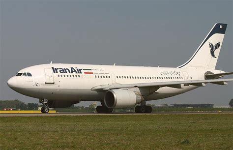 Iran Air Airbus A310 300 airbus a310 iran air