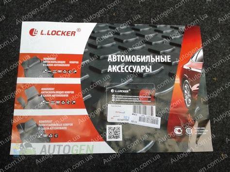 lada t5 volkswagen t5 3 2003 gt lada locker