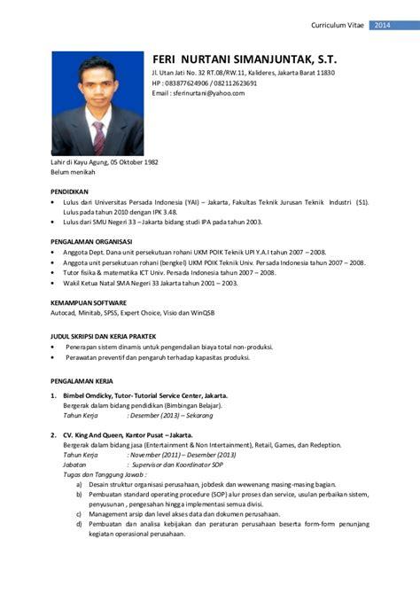 Resume To Cv Conversion Cv Resume