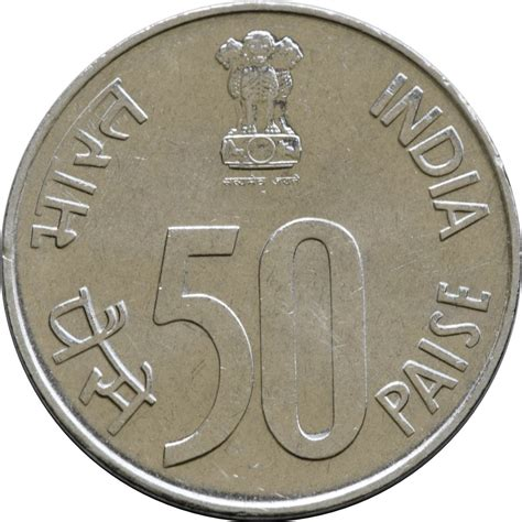 indian coin numista 50 paise india numista