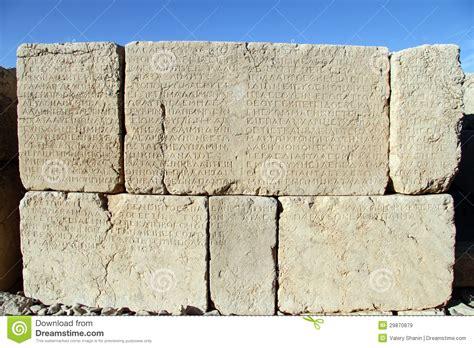 lettere greche lettere greche immagini stock libere da diritti immagine