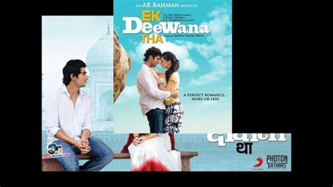 ek mohabbat mp3 download ar rahman ekk deewana tha kya hai mohabbat 1080p full video song