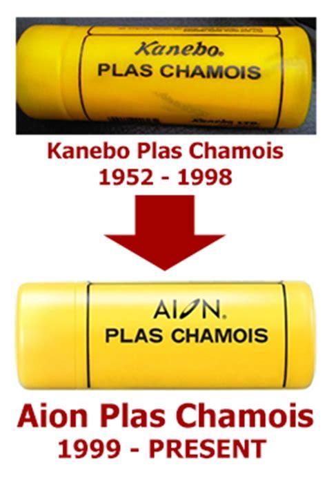 Kanebo Magic about aion plas chamois philippines