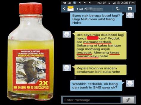 Minyak Lintah Gunung Asli rm50 minyak lintah tradisi gunung asli