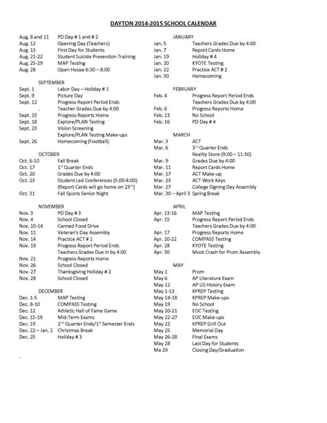 Dayton Schools Calendar Dayton Independent School District