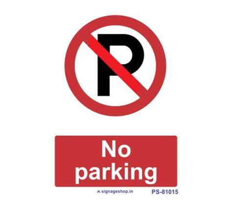 no smoking sign in hindi no parking