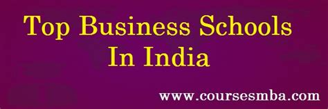 Best Mba Colleges In Bangalore 2016 by Business Schools Eligibility Courses Archives