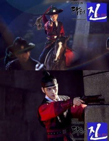 film kolosal hero pandangan mata hero jaejoong di dr jin buat fans