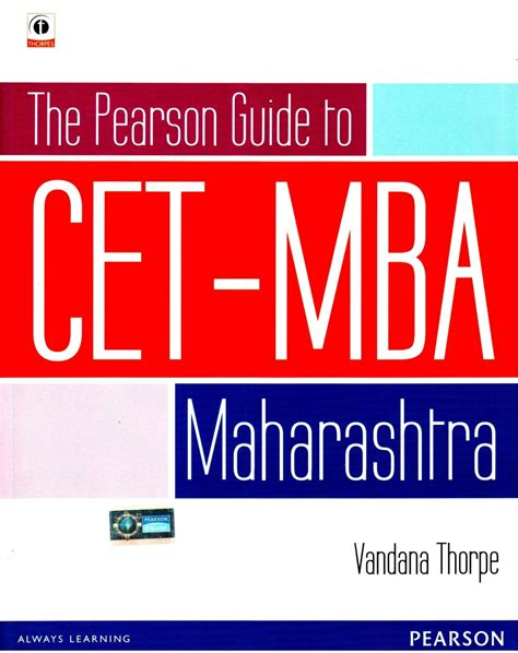 Maharashtra Mba Cet Books by The Pearson Guide To Cet Mba Maharshtra 1st Edition