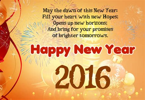 happy new year card template happy new year 2016 card with fireworks