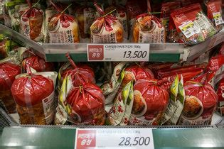uncertain trade path  south koreas kimchi