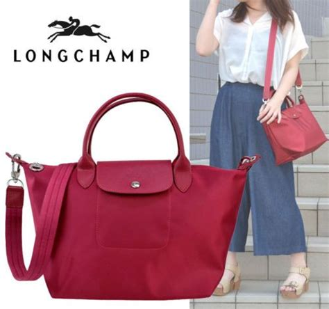 Longch Le Pliage Neo Small With Murah auth longch le pliage neo small tote bag ruby w crossbody new longch small tote