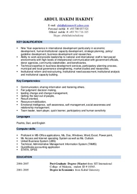 Cover Letter For Docx Hakimy Shart Cv Cover Letter 1 Docx 1