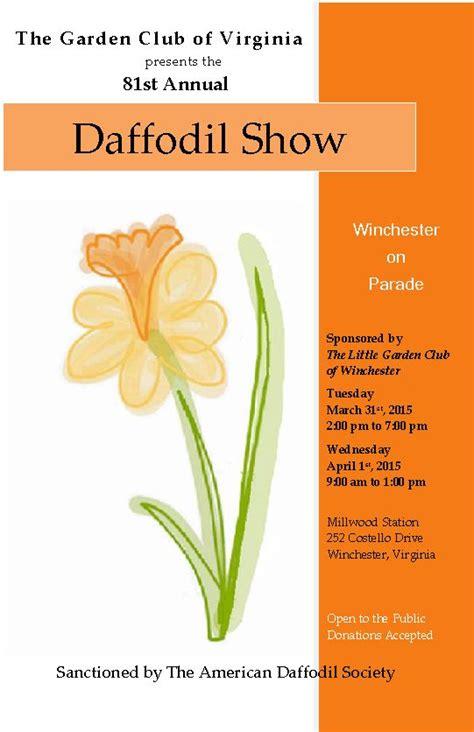 Garden Club Of Virginia by 2015 Garden Club Of Virginia Daffodil Show