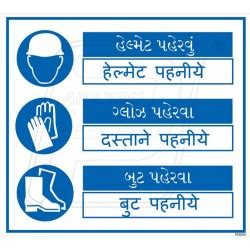 no smoking sign boards in hindi safety signs strickers road safety sign board supplier
