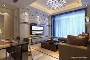 Modern Living Room Ceiling Modern Living Room Ceiling Zab And Beautiful Ceilings For Drawing Rooms With Fan Of Pop Designs