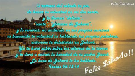 tarjetas cristianas de feliz sabado feliz s 193 bado tarjeta cristiana