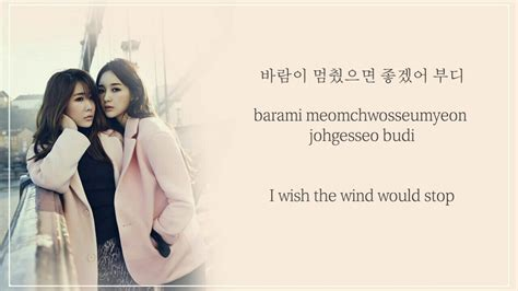 download davichi while you were sleeping ost part 7 다비치 davichi i miss you again today han rom eng