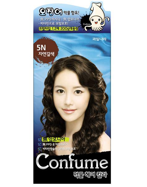 Privia Squid Hair Color 100 Original 5n