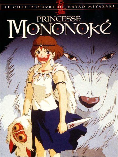 meilleur film ghibli princesse mononok 233 affiche hayao miyazaki allocin 233