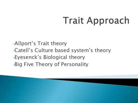 trait approach