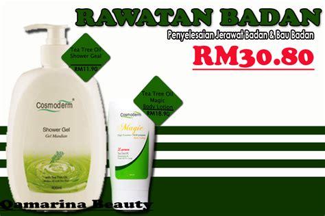 qamarina beauty shower gel cosmoderm