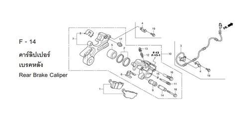 Seal Boot Front Caliper Cbr 250 R Rubber Pin Bush Set Ori Pnp Karet moto th honda cbr250r 2013 parts rear brake caliper
